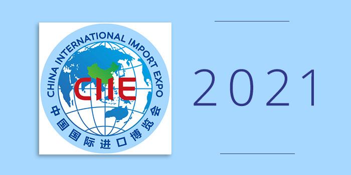CIIE-2021-1.jpg