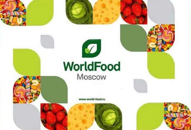 world food moscow 2021.jpg